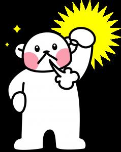 プリクマくん(すごくやるき)